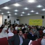 باشگاه وبلاگ نویسان تهران افتتاح گردید