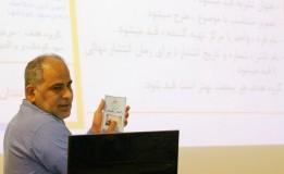 کارگاه رسانه های آموزشی سلامت در بیمارستان امام(ره) اهواز برگزار شد