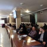 کنفرانس علمی رسانه های آموزشی شهرکرد – (۳)
