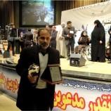 وبلاگهای برگزیده جشنواره ملی «رسانههای سلامت» تقدیر شدند